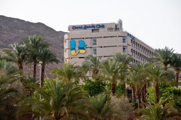 Корал Бич Клаб отель все включено в  Эйлат