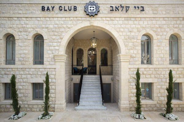 Бэй Клаб отель бутик в  Хайфа