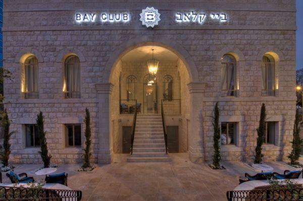 гостиница бутик  Бэй Клаб в Хайфа