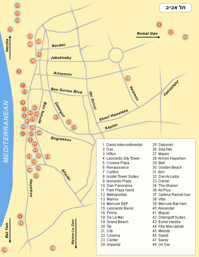 מפת מלונות בתל-אביב והמרכז