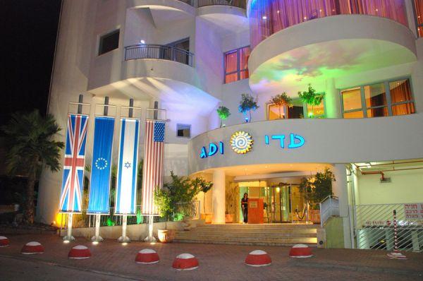 гостиница Ади Эйлат