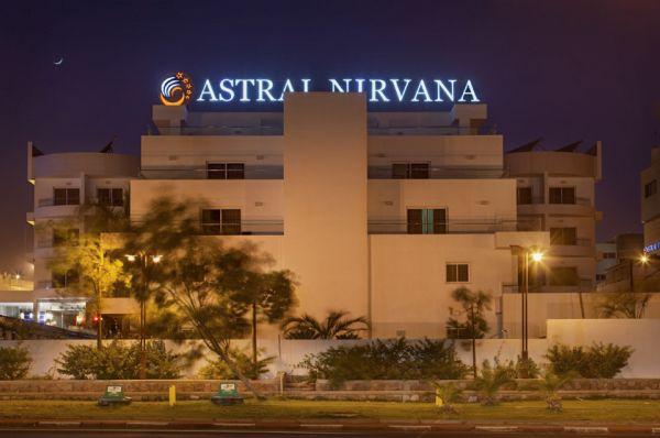 בית מלון הכל כלול אסטרל נירוונה סוויטס