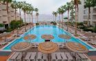Aria (former U Suites) Eilat