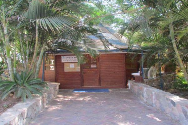 гостиница в  Эйлат Клаб Инн