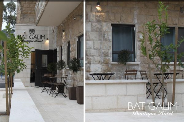 בת גלים  מלון בוטיק חיפה