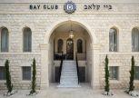 ביי קלאב חיפה