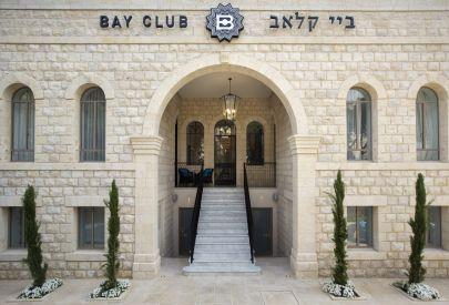 Bay Club гостиница бутик в Хайфа