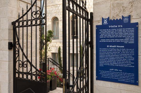 מלון בוטיק ביי קלאב בחיפה