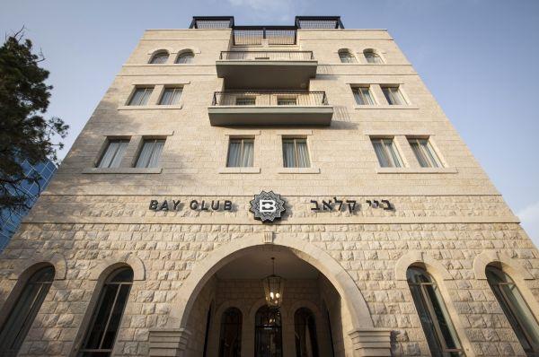 חיפה ביי קלאב מלון בוטיק