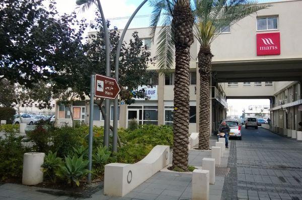 מלון בוטיק מאריס בחיפה