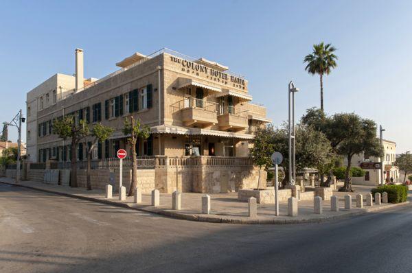 בית מלון קולוני ב חיפה