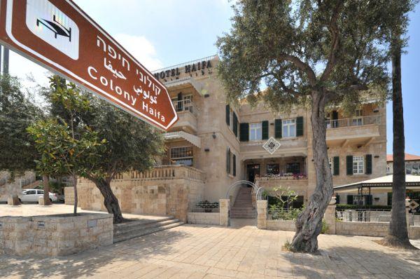בית מלון קולוני חיפה