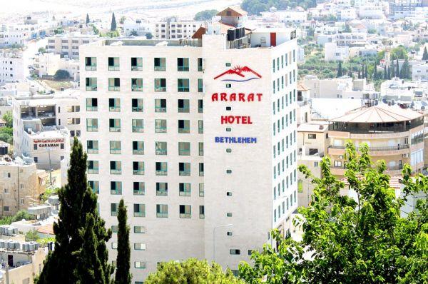 בית מלון אררט