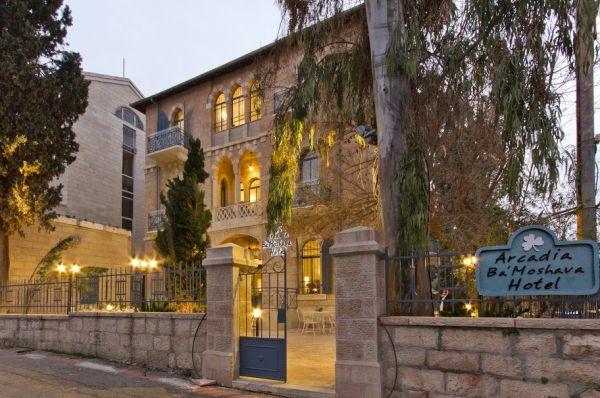мини отель Аркадиа БаМошава Иерусалим и Иудея
