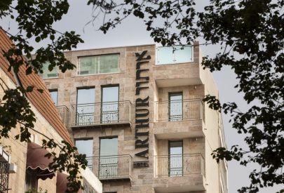 отель бутик Arthur Иерусалим и Иудея