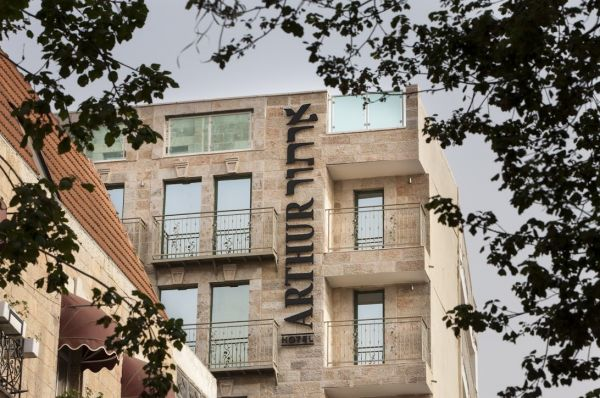 ארתור מלון בוטיק בירושלים