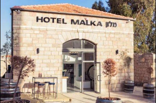 מלכה מלון בוטיק בירושלים