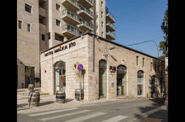 מלון בוטיק מלכה ירושלים