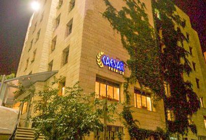 בית מלון קיסר ב ירושלים