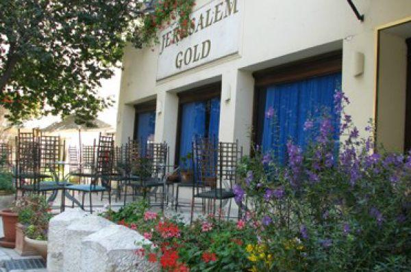 בית מלון גולד ב ירושלים