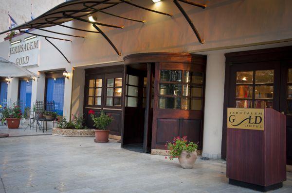 гостиница в  Иерусалим и Иудея Голд