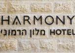 Гармони Jerusalem