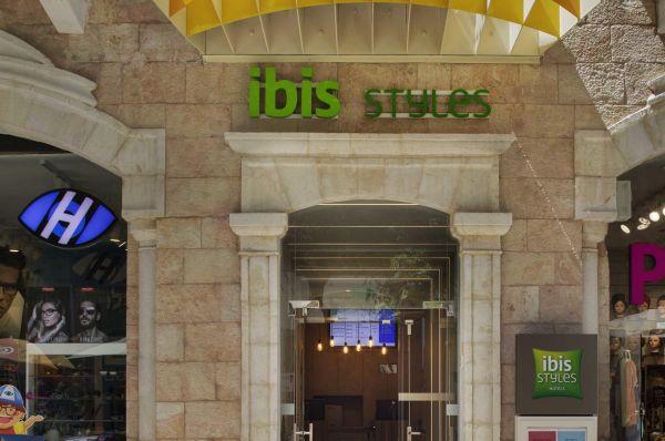 בית מלון ירושלים איביס סטיילס