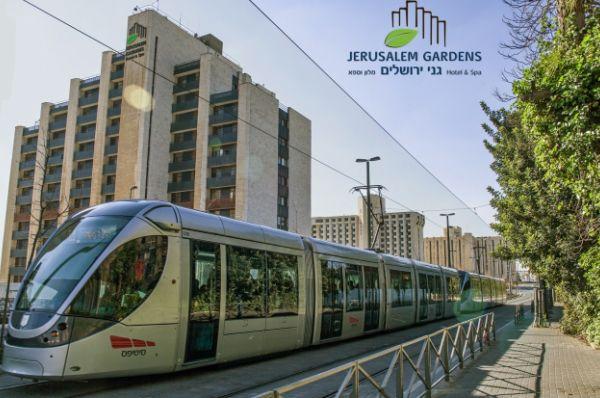 גני ירושלים ירושלים