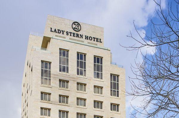 בית מלון ירושלים ליידי שטרן