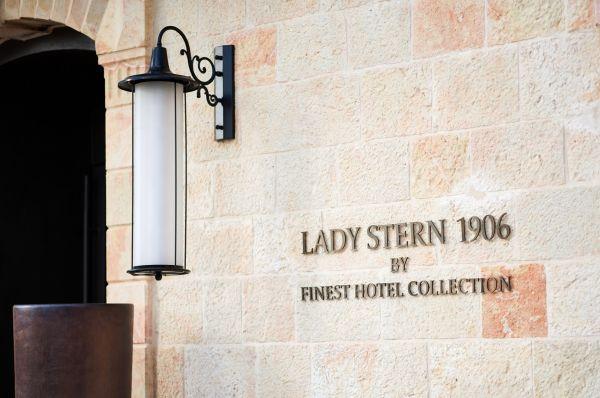 отель в  Иерусалим и Иудея Леди Стерн