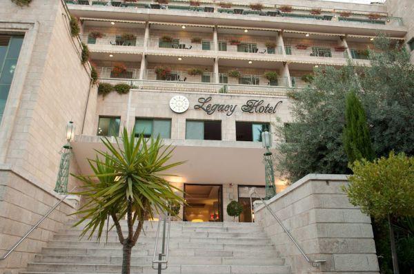 בית מלון לגסי ירושלים