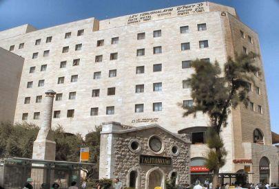 отель Lev Yerushalayim
