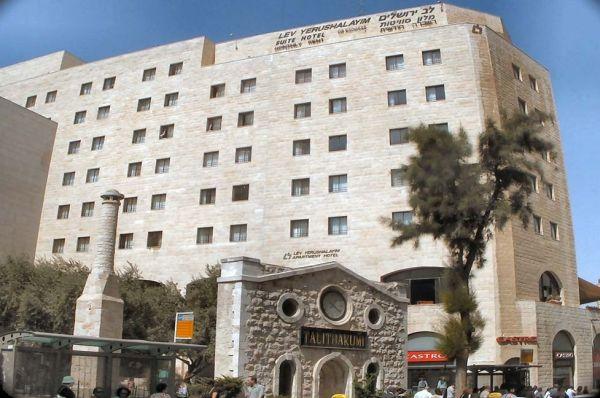 בית מלון לב ירושלים ירושלים