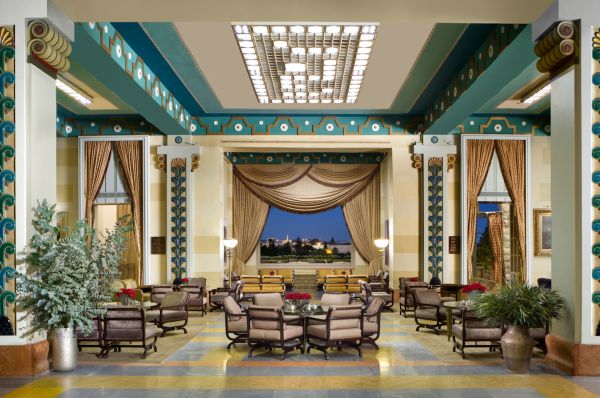 делюкс отель Кинг Давид Иерусалим и Иудея