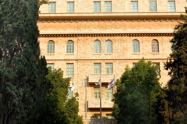 מלון יוקרתי המלך דוד ירושלים