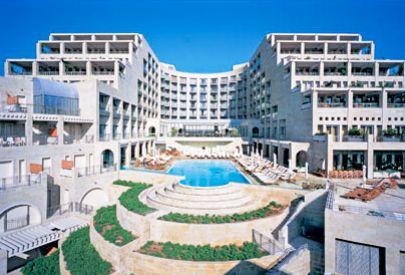 отель люкс  The David Citadel
