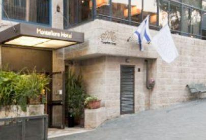 гостиница в  Иерусалим и Иудея Montefiore