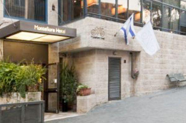гостиница Монтефиоре Иерусалим и Иудея