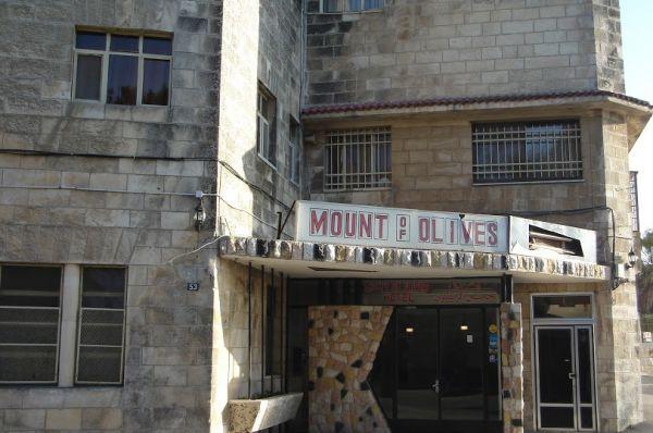 בית מלון הר הזית ירושלים
