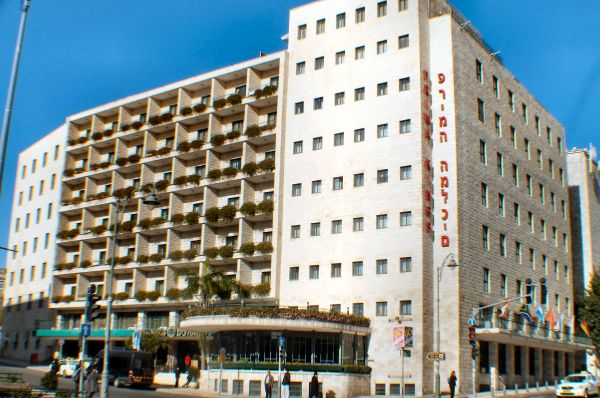 гостиница в  Иерусалим и Иудея Прима Кингс