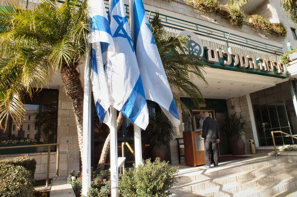 гостиница Прима Кингс Иерусалим и Иудея