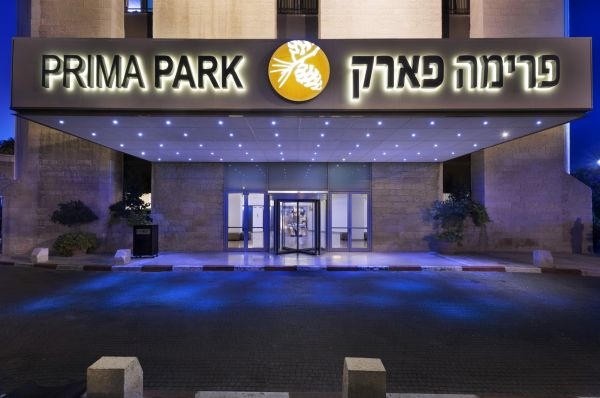 ירושלים פרימה פארק