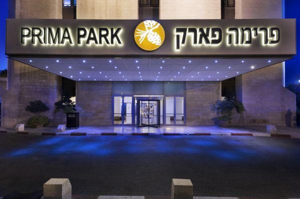 малон  Прима Парк Иерусалим и Иудея