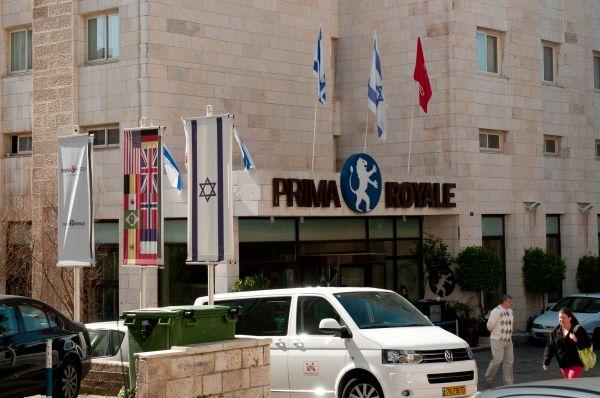 ירושלים פרימה רויאל