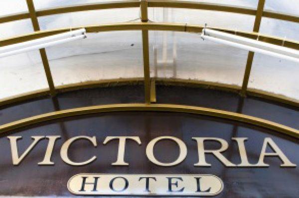 בית מלון ויקטוריה