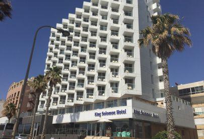 בית מלון שלמה המלך מרכז