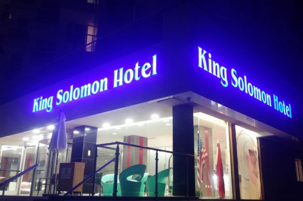 малон  Кинг Соломон Нетания и побережье