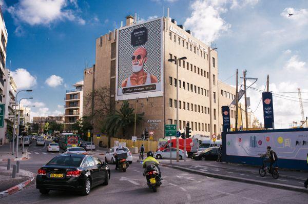 בית מלון אברהם הוסטל תל-אביב והמרכז