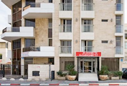 отель Armon Hayarkon Тель Авив