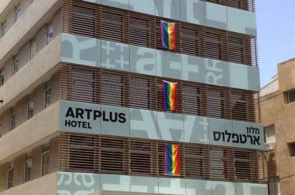 בית מלון ארט פלוס תל-אביב והמרכז
